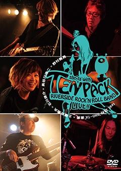 sho-ta with Ten pack riverside rock'n roll band LIVE! Feat.田村直美×土橋安騎夫×石川俊介×長谷川浩二×野村義男