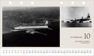 JAL「FLEET CLASSICS」(卓上判) 2017 カレンダー [CL1056]