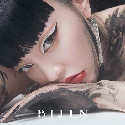 美人 [CD+DVD]<初回生産限定盤> 12cmCD Single