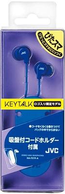 KEYTALK/JVC「KEYTALKロゴ入り」''ぴたスマ''イヤホン HA-FX19K Blue [HA-FX19K-A]