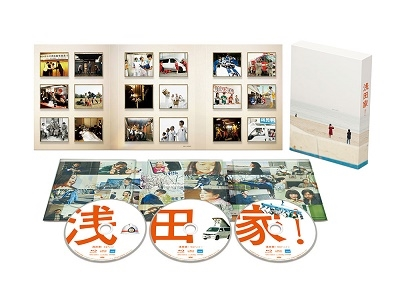 浅田家! 豪華版 [Blu-ray Disc+2DVD] Blu-ray Disc