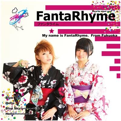 FantaRhyme/Blue Sky[TRFK-3003]