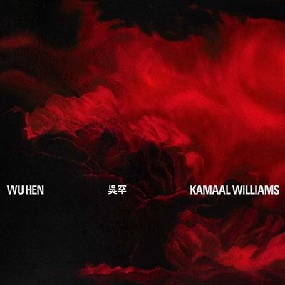 Wu Hen CD