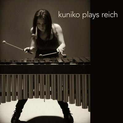 Kuniko Plays Reich  SACD Hybrid