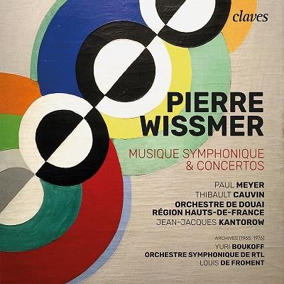 ヴィスメール: 交響的音楽と協奏曲