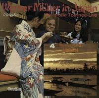 Melody in the World (Japan) & Werner Muller in Japan CD