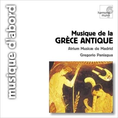 グレゴリオ・パニアグア/古代ギリシャの音楽[HMA1951015]