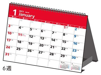 高橋書店 エコカレンダー卓上 カレンダー 2021年 令和3年 A6サイズ E132 (2021年版1月始まり)[9784471805722]