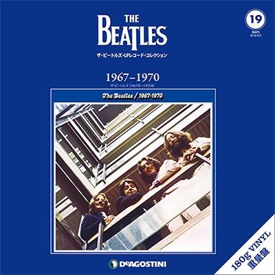 ザ・ビートルズ・LPレコード・コレクション19号 ザ・ビートルズ 1967~1970年 [BOOK+2LP] Book
