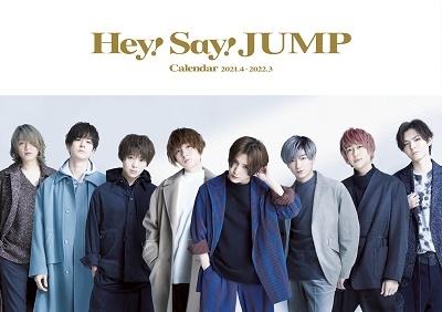Hey!Say!JUMPカレンダー2021.4→2022.3(ジャニーズ事務所公認) Calendar