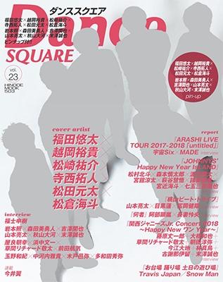 Dance SQUARE Vol.23