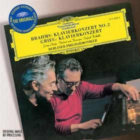 ゲザ・アンダ/Brahms: Piano Concerto No.2 Op.83; Grieg: Piano Concerto Op.16 / Geza Anda(p), Herbert von Karajan(cond), BPO, etc[4748382]