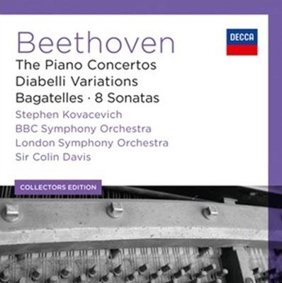 ベートーヴェン: ピアノ協奏曲全集&ピアノ・ソナタ集 CD