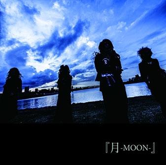 AvelCain/月-MOON-<通常盤>[KGM-011B]