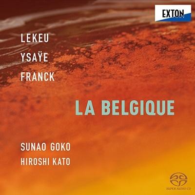LA BELGIQUE<完全限定盤> SACD Hybrid