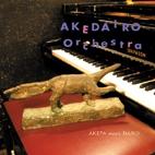 アケダイロ・オーケストラ・BLUE CD