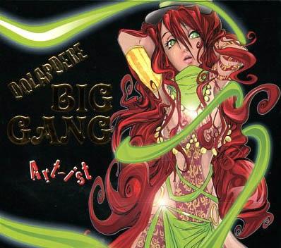 アート・イスト CD