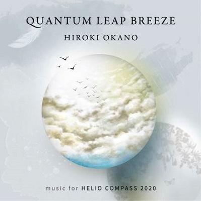 QUANTUM LEAP BREEZE music for HELIO COMPASS 2020 CD