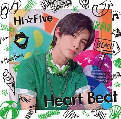 Hi☆Five/Heart Beat<大友海盤>[CUCL-712]