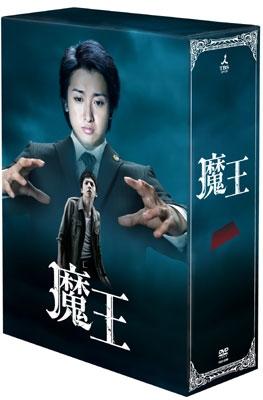 魔王 BOX(8枚組) DVD