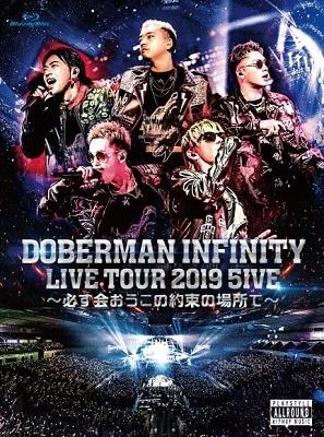 DOBERMAN INFINITY LIVE TOUR 2019 「5IVE ~必ず会おうこの約束の場所で~」 [Blu-ray Disc+Tシャツ]<初回生産限定盤>