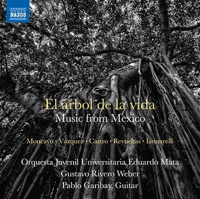 メキシコからの音楽集