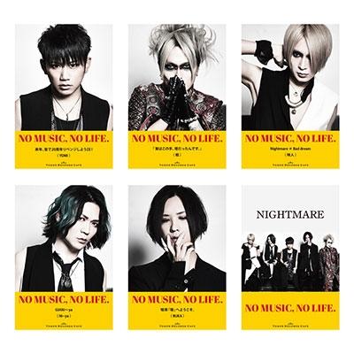 NIGHTMARE (J-Pop)/NIGHTMARE × TOWER RECORDS ポストカード6枚セット[MD01-5888]