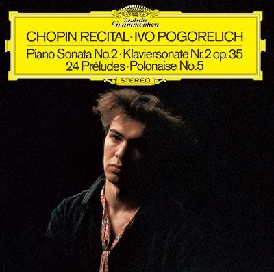ショパン: 24の前奏曲, ピアノ・ソナタ 第2番, ポロネーズ 第5番<タワーレコード限定>