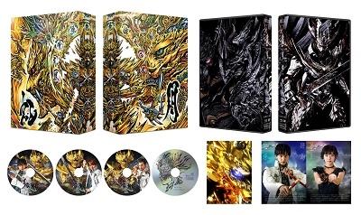 牙狼<GARO>-月虹ノ旅人- COMPLETE BOX [Blu-ray Disc+2DVD+CD]<数量限定生産版/非売品「魔導輪ザルバ Blu-ray Disc