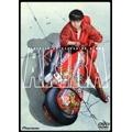 AKIRA DTS sound edition<初回限定版>