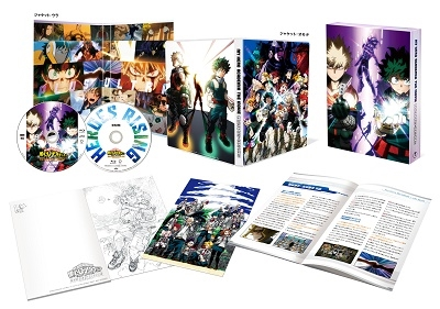 僕のヒーローアカデミア THE MOVIE ヒーローズ:ライジング プルスウルトラ版 DVD