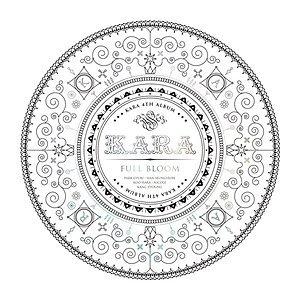 Kara (Korea)/Full Bloom: Kara Vol.4 (台湾独占盤) [CD+ミニ・ポスター型カレンダー] [WMI5310533732]