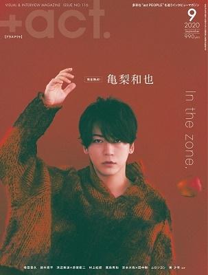 +act. 2020年9月号 Magazine