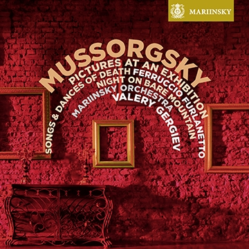 Mussorgsky: Pictures at an Exhibition, Songs and Dances of Death, Night on Bare Mountain SACD Hybrid
