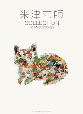 米津玄師 COLLECTION -PIANO SCORE- Book