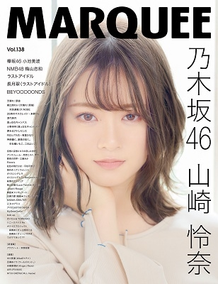 MARQUEE vol.138 Book