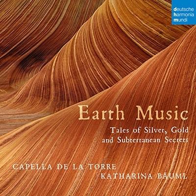 大地の音楽~金や銀、地下の宝物の物語