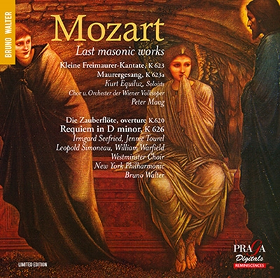 モーツァルト: 歌劇「魔笛」序曲K.620、フリーメーソンの小カンタータK.623、みんなで腕を組み合おうK.623a、レクイエムK.626