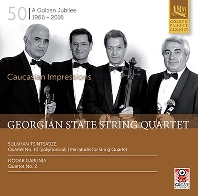 グルジア国立弦楽四重奏団/Caucasian Impressions [CGC022]