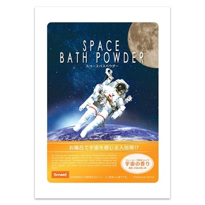 Dreaming Bath Time(入浴剤) SPACE Bath Powder/ジューシー[BAC64122]