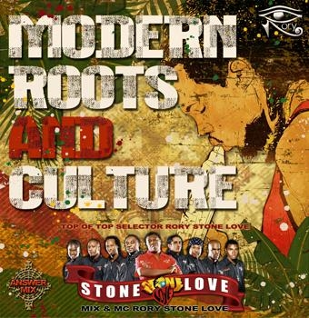 Rory (STONE LOVE)/STONE LOVE ANSWER MIX-MODERN ROOTS &CULTURE-[ANS13-25]