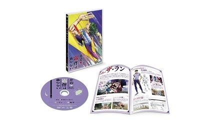 「岸辺露伴は動かない」OVA「ザ・ラン/懺悔室」 DVD