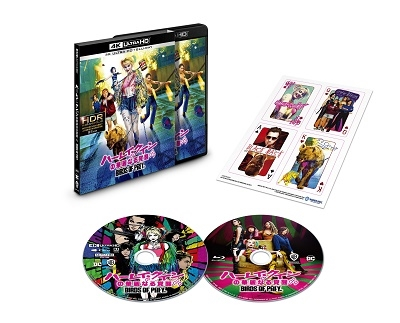 ハーレイ・クインの華麗なる覚醒 BIRDS OF PREY [4K Ultra HD Blu-ray Disc+Blu-ray Disc]