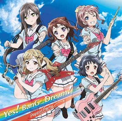 バンドリ!「Yes! BanG Dream!」<通常盤> 12cmCD Single