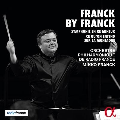 フランク: 交響曲/人、山上で聴きしこと