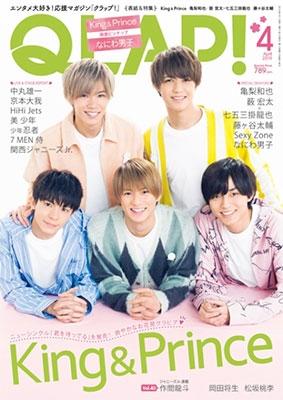 QLAP! 2019年4月号 Magazine