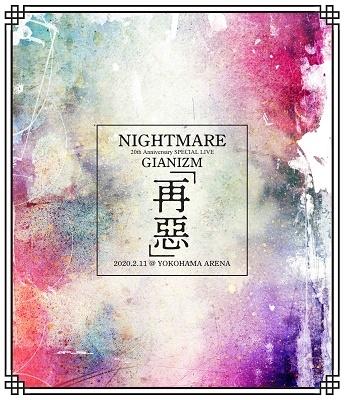 NIGHTMARE (J-Pop)/「NIGHTMARE 20th Anniversary SPECIAL LIVE GIANIZM 〜再惡〜 2020.2.11 @ YOKOHAMA ARENA」 【STANDARD EDITION】[LHXD-2004]