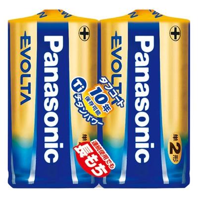 Panasonic アルカリ乾電池 エボルタ 単2形2本パック LR14EJ/2SE[LR14EJ2SE]