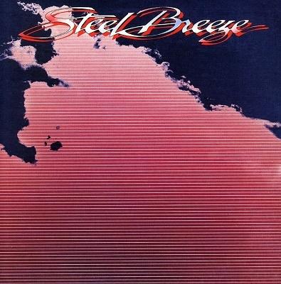 Steel Breeze