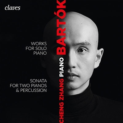 バルトーク: ピアノ作品集